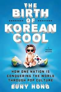 Korean cool book